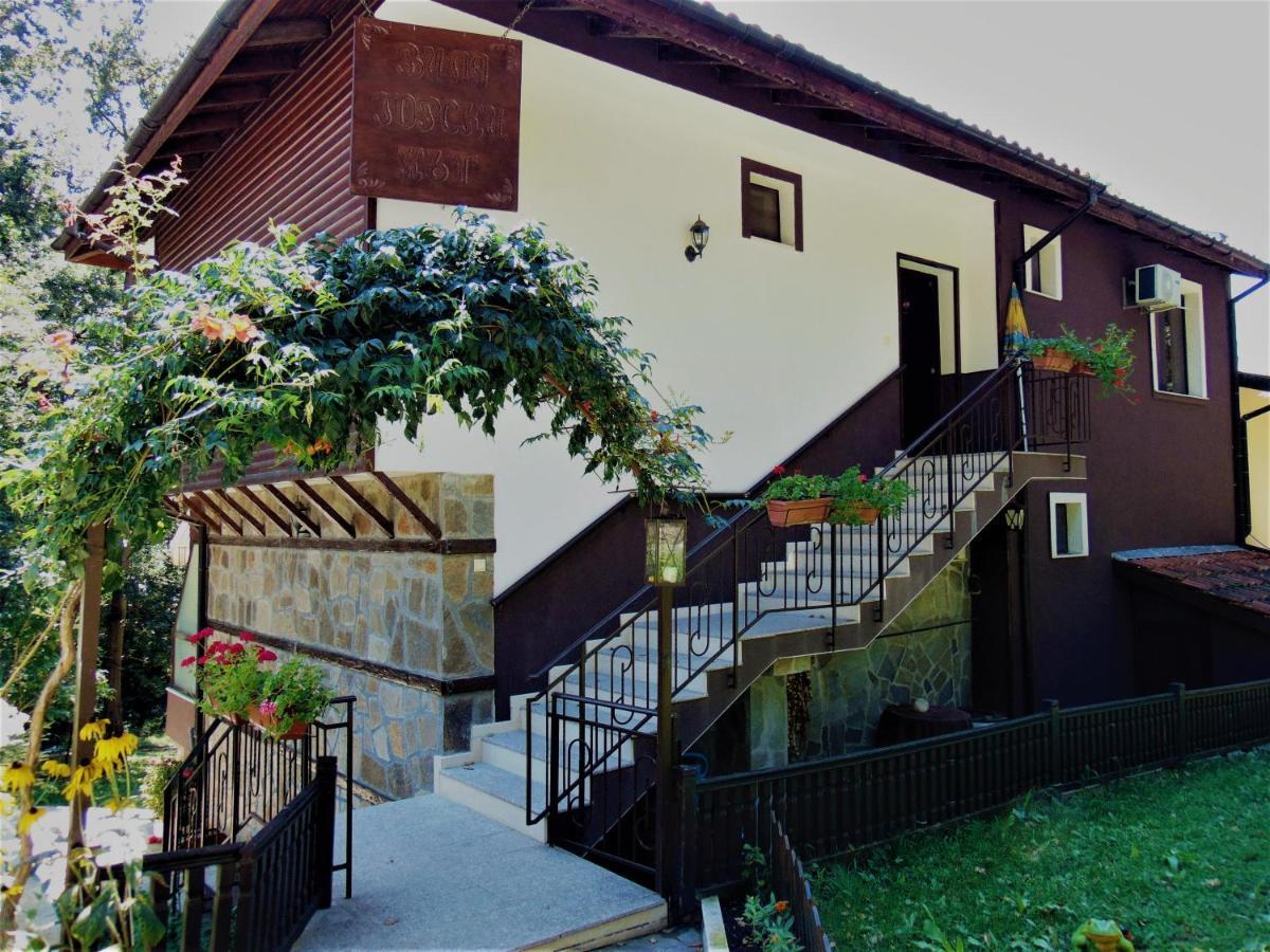 Гостевой дом  Vila Gorski Kat