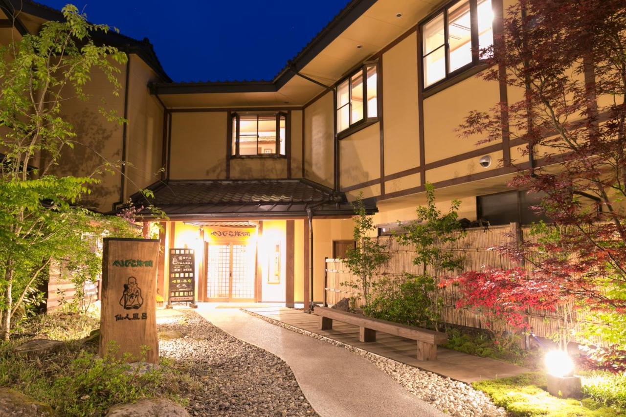 記念日におすすめのレストラン・黒川温泉 やまびこ旅館の写真3