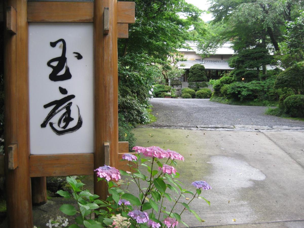 記念日におすすめのレストラン・玉庭の写真7