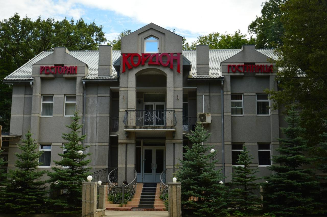 Мини-гостиница  Kordon Hotel