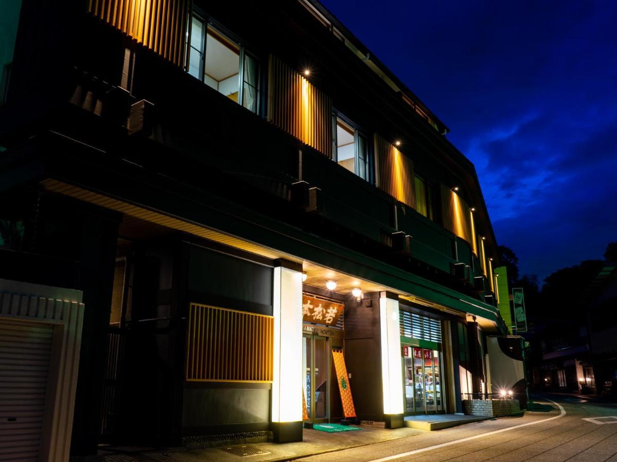 記念日におすすめのレストラン・成田山門前 旅館 若松本店の写真5