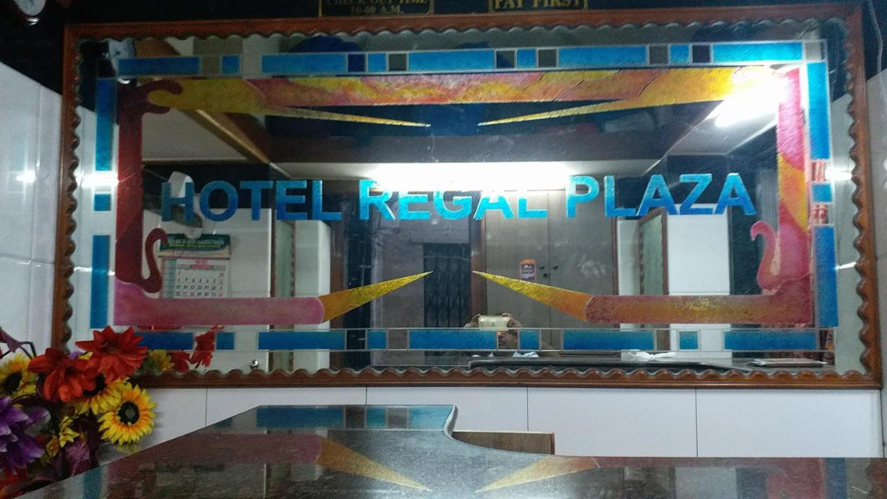 mumbajski masažni salon