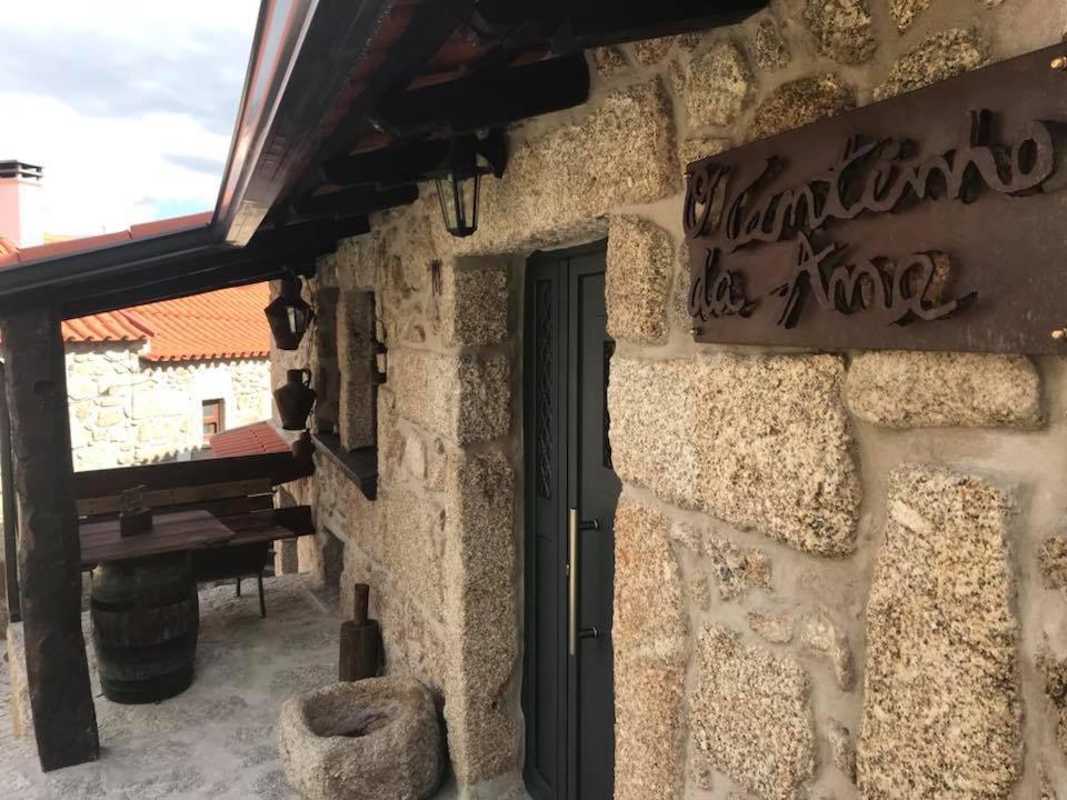 Vacation Home O Cantinho da Ana, Sortelha, Portugal