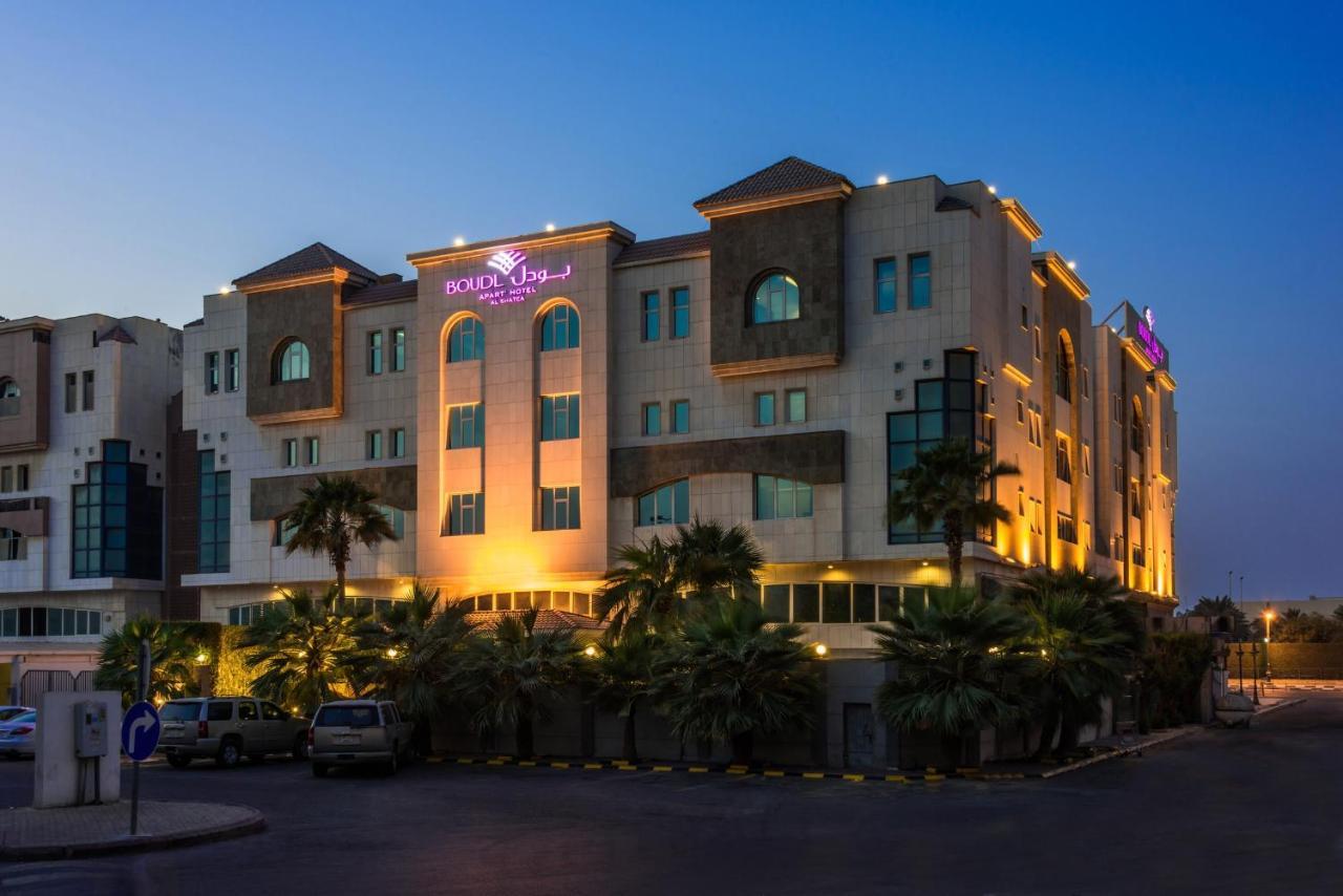 Апарт-отель Boudl Al Shatea