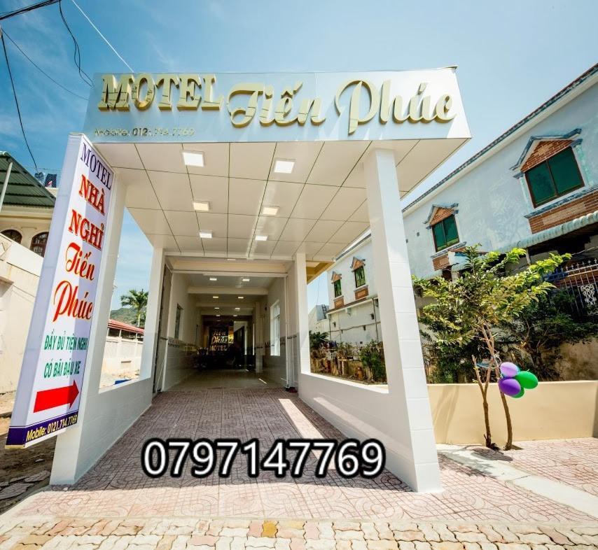 Гостевой дом  Tien Phuc Guesthouse