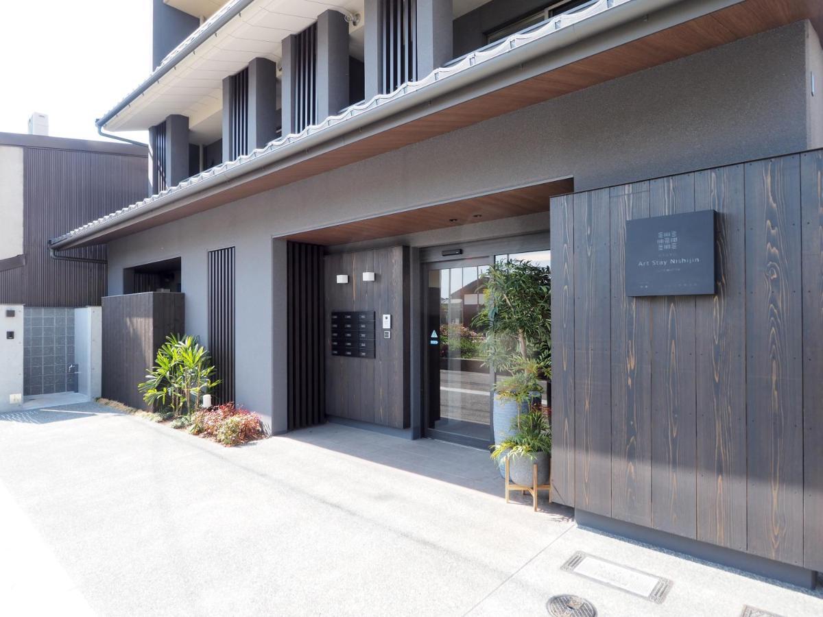 Отель  Kyoto Artstay Nishijinsutematsu