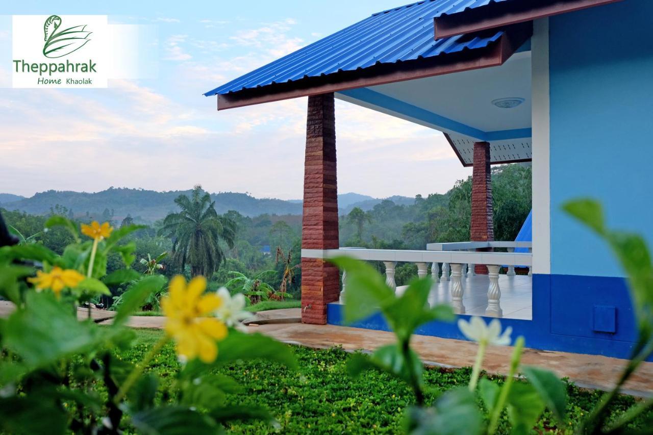 Дома для отпуска  Theppahrak Home Khaolak