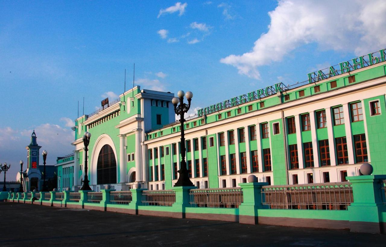 Отель  Отель  Гостиница Новосибирск - Главный