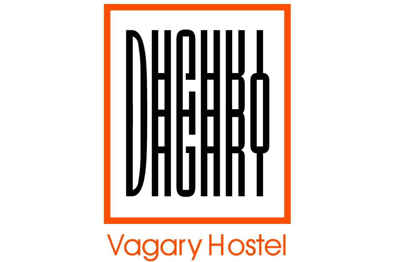 Хостел  Hostel Vagary
