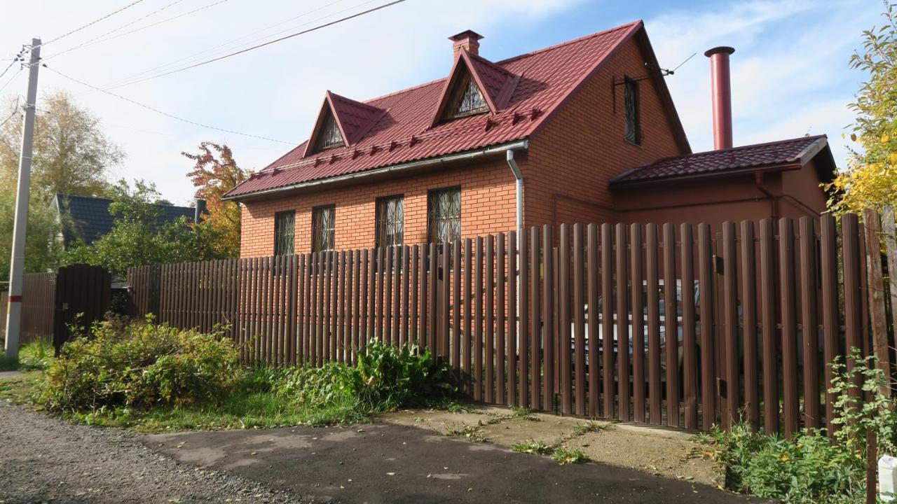 Дом для отпуска  Vacation Home On Michurina