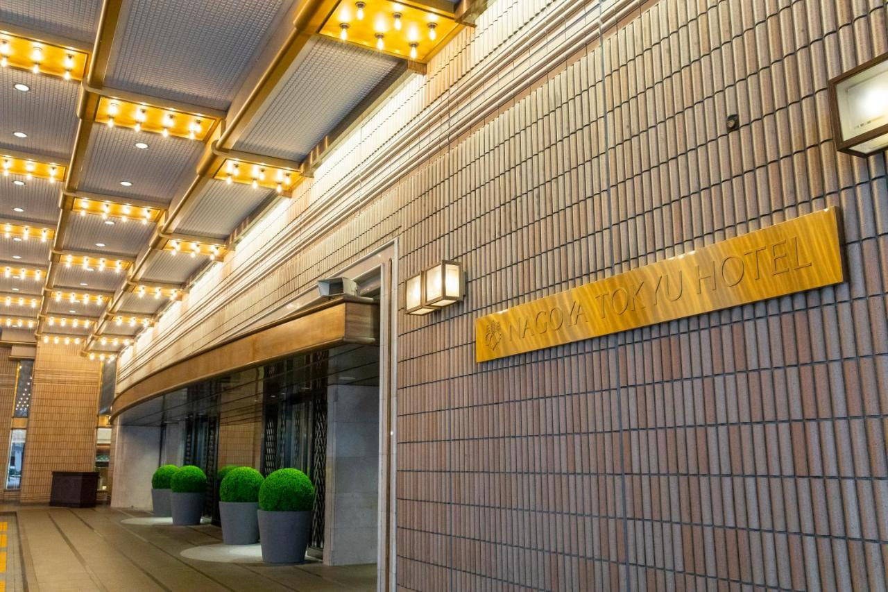 記念日におすすめのレストラン・名古屋東急ホテルの写真3
