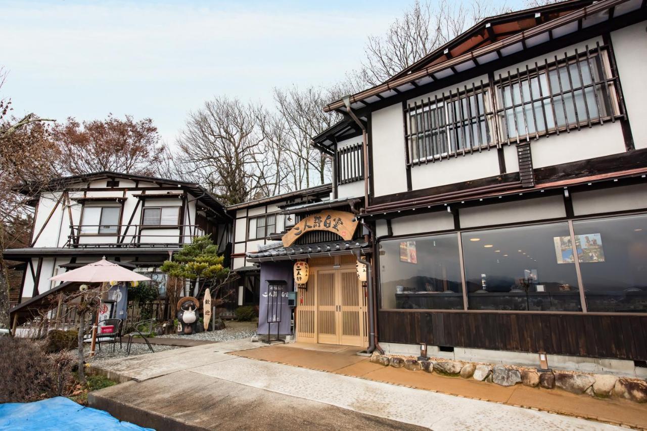 記念日におすすめのレストラン・飛騨高山 二人静白雲の写真4