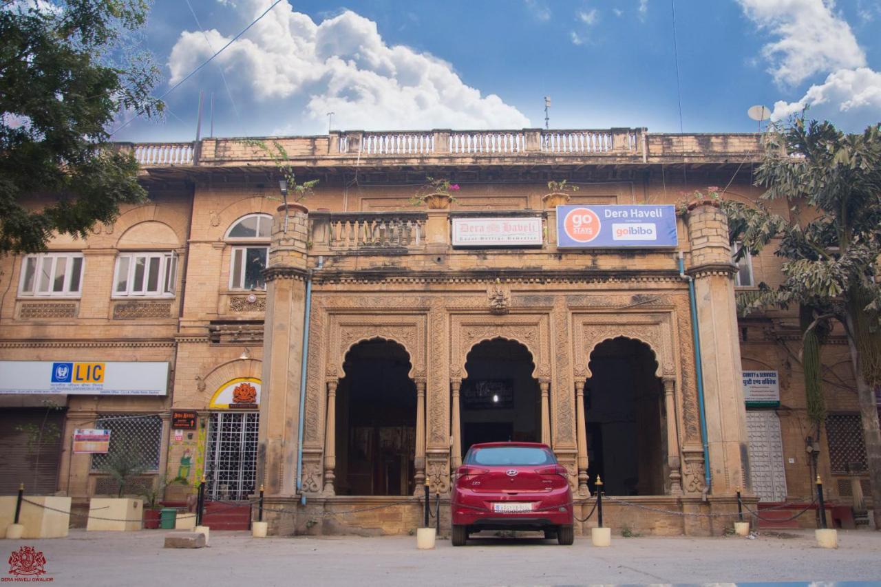 Отель типа «постель и завтрак»  Dera Haveli- Heritage Homestay