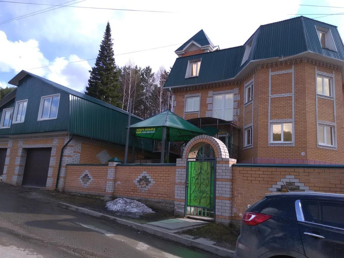 Гостевой дом  Www отель Старовойтовой