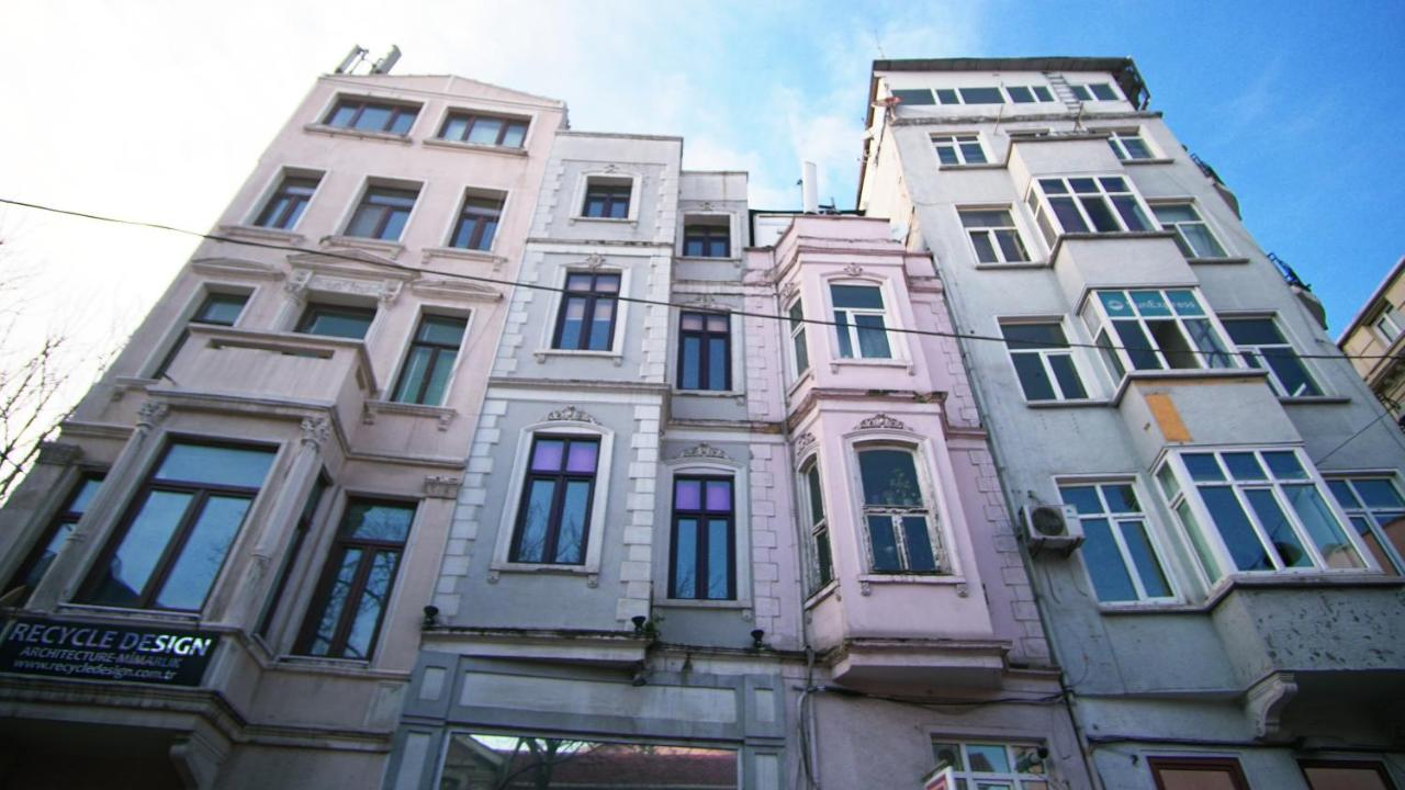 Отель  Taksim Alya Suites