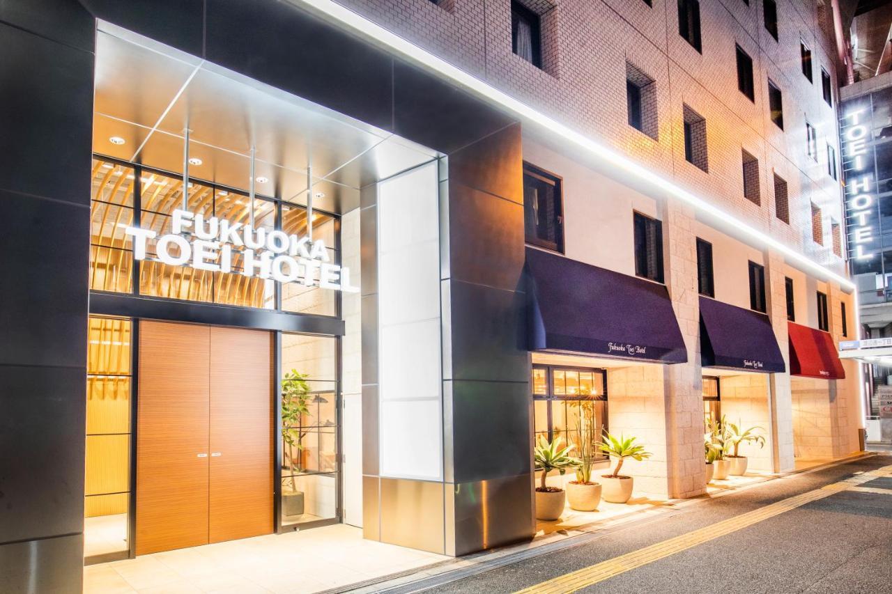 記念日におすすめのホテル・福岡東映ホテルの写真1