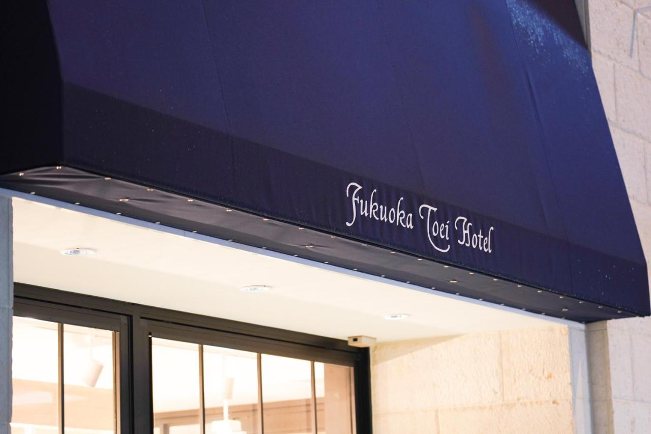 記念日におすすめのレストラン・福岡東映ホテルの写真6