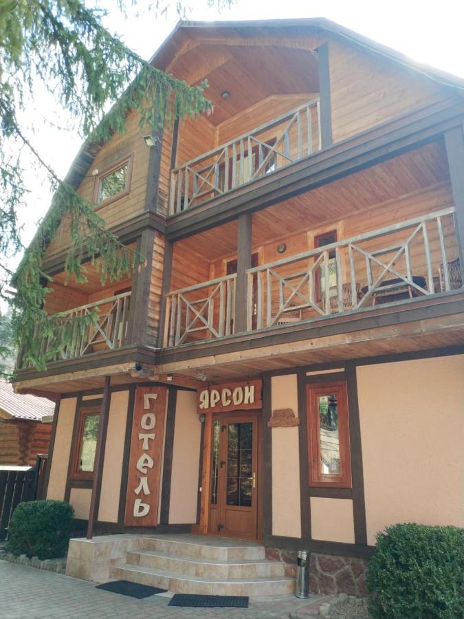 Отель  Ярсон