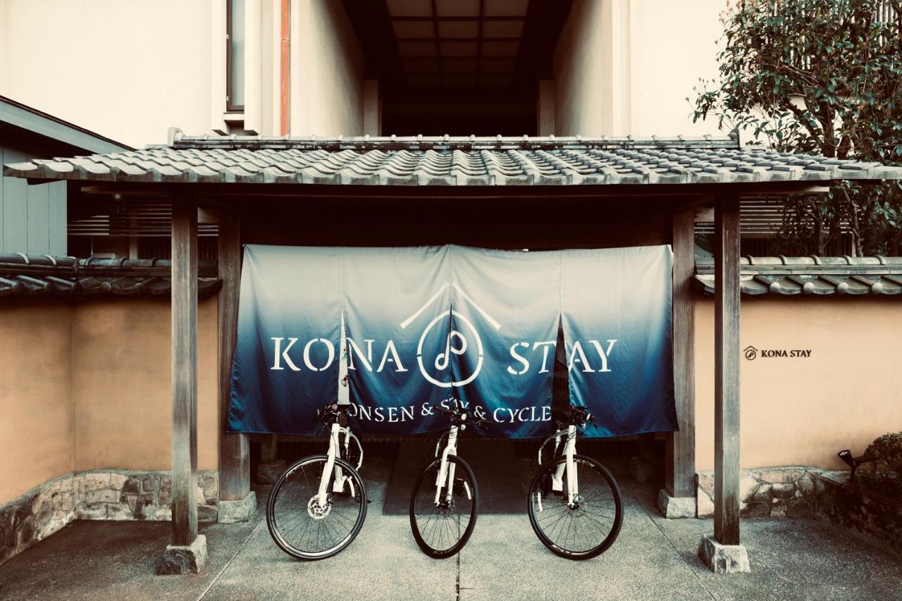 記念日におすすめのホテル・コナステイ伊豆長岡の写真1