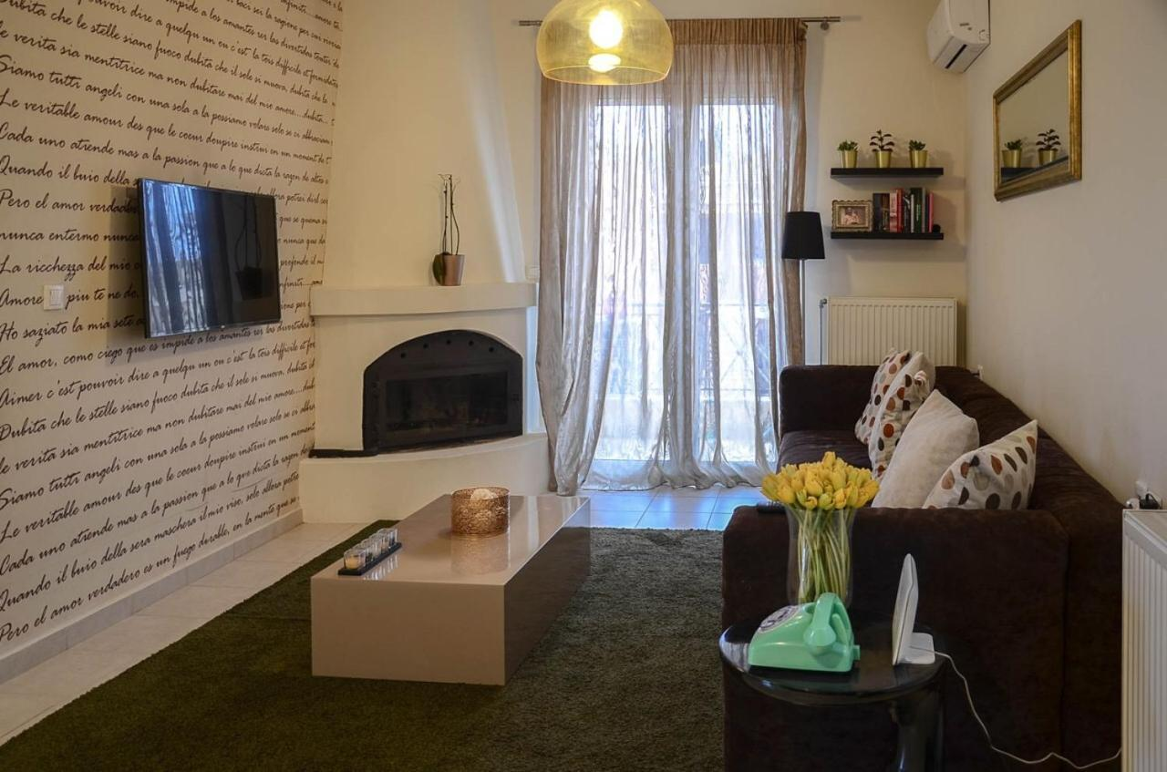 Amores Verdaderos En Francais cosy apartment yvonne, alepou, greece - booking