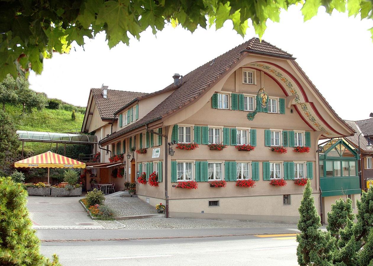 Мини-гостиница Gasthaus Engel Hasle