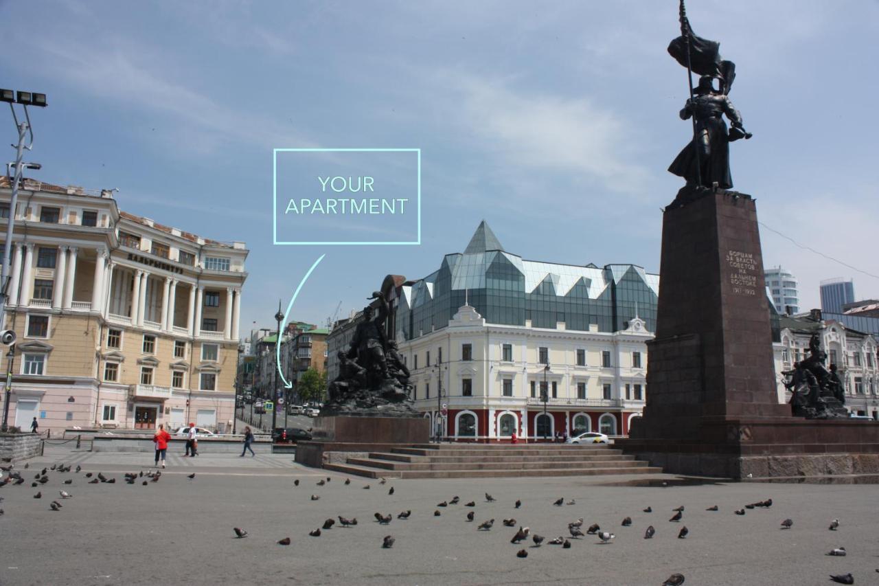 Апартаменты/квартира  Apartment With Best Location In Vladivostok