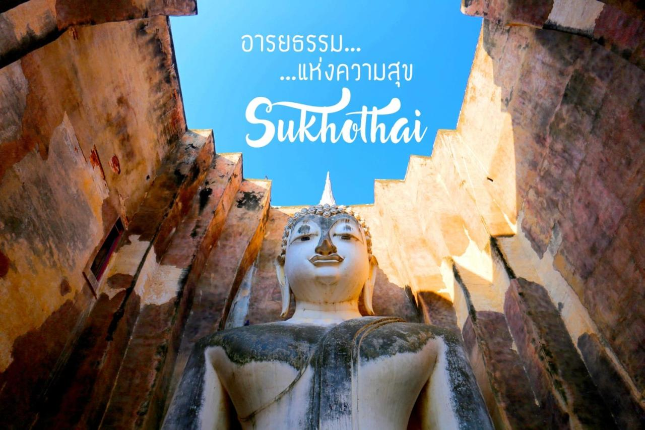 Хостел  If You Want Hostel Sukhothai