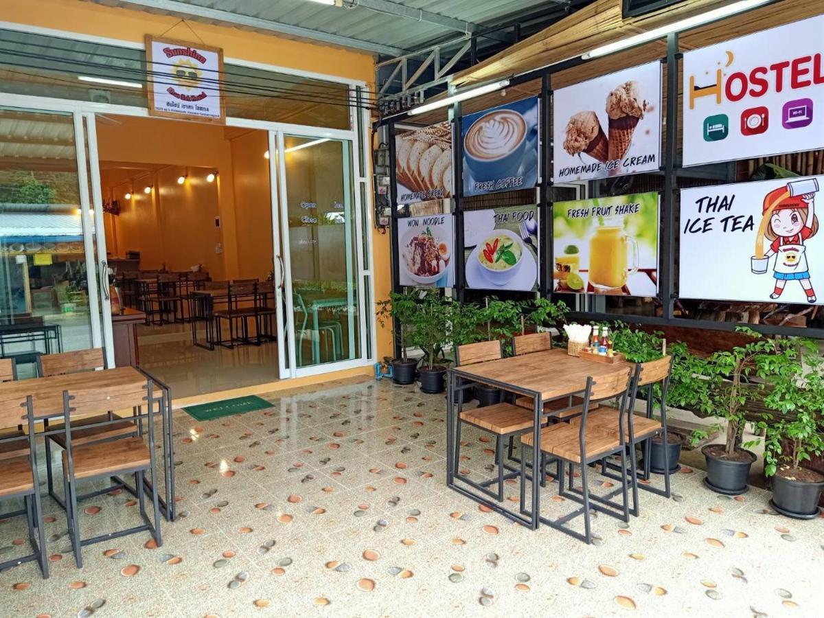 Хостел  Sunshine Khao Sok Hostel
