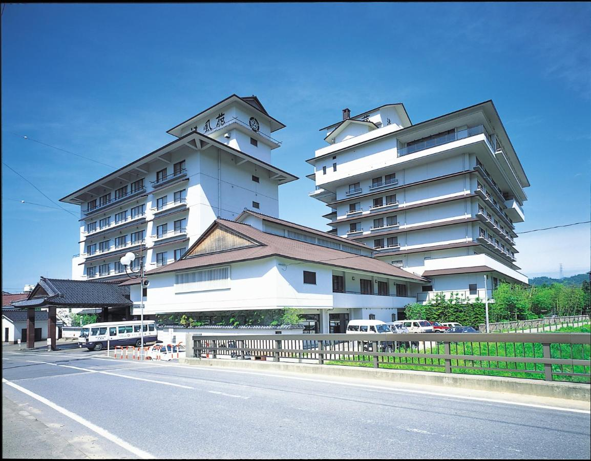 Рёкан  Hotel Seifuuen