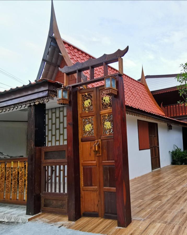 Гостевой дом  Chanida Home