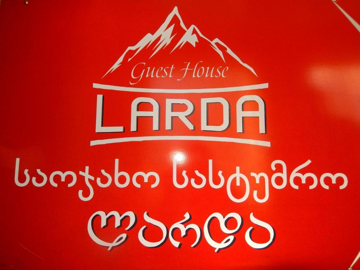 Гостевой дом  Gues House Larda