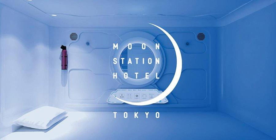 MOON STATION HOTEL TOKYO