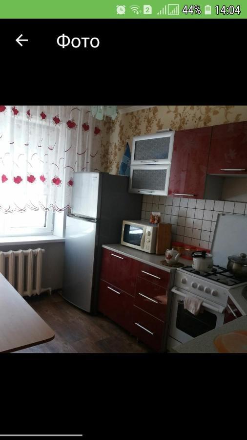Апартаменты  2-комн.квартира