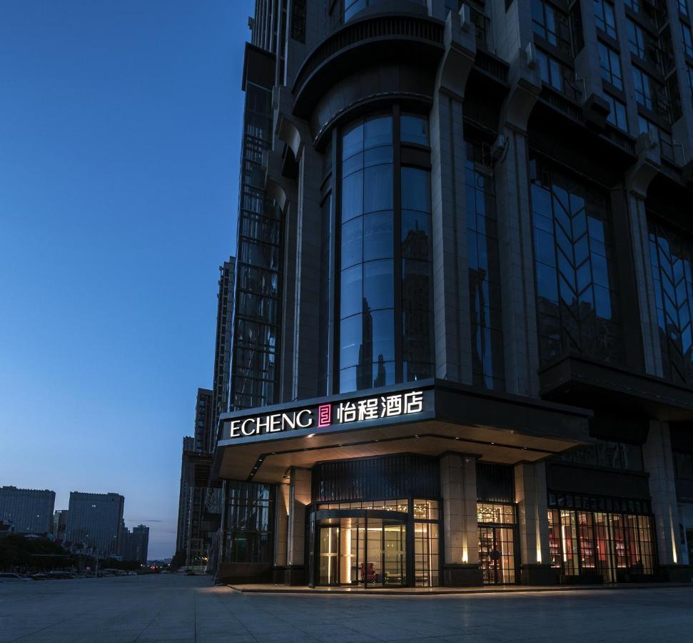 Отель  Отель  Echeng Hotel (Changsha Wujiang Tianjie)