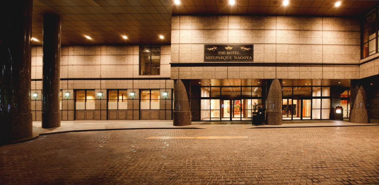 記念日におすすめのレストラン・ホテル メルパルク 名古屋の写真4