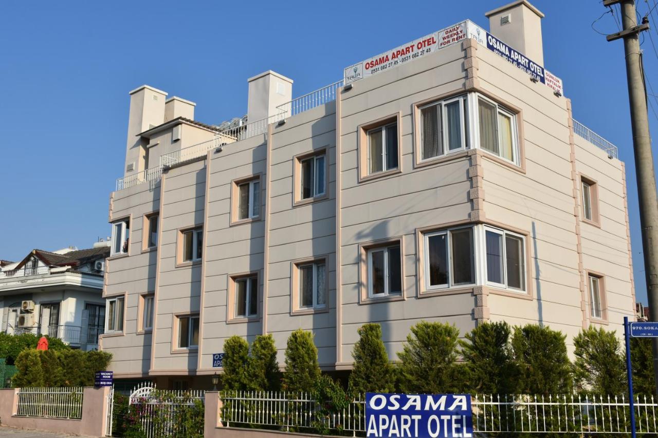Апартаменты  Osama Apart