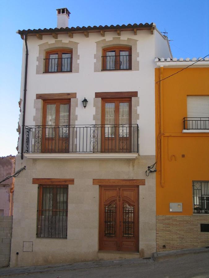 Дом для отпуска  Casa Josefina
