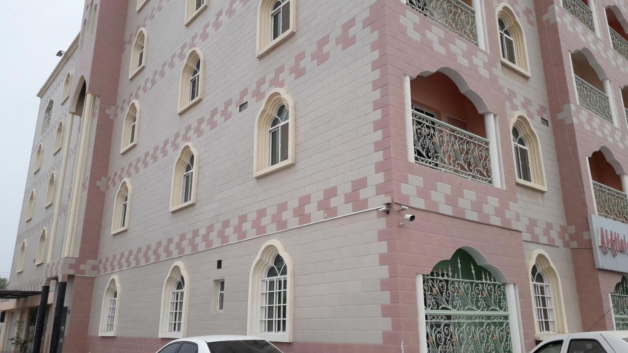 Апартаменты  Al Atlaal