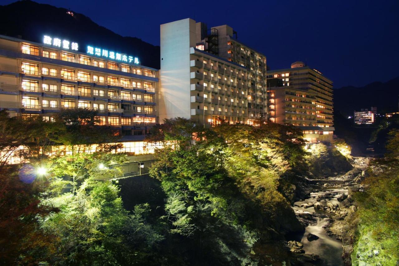 記念日におすすめのレストラン・鬼怒川温泉ホテルの写真7