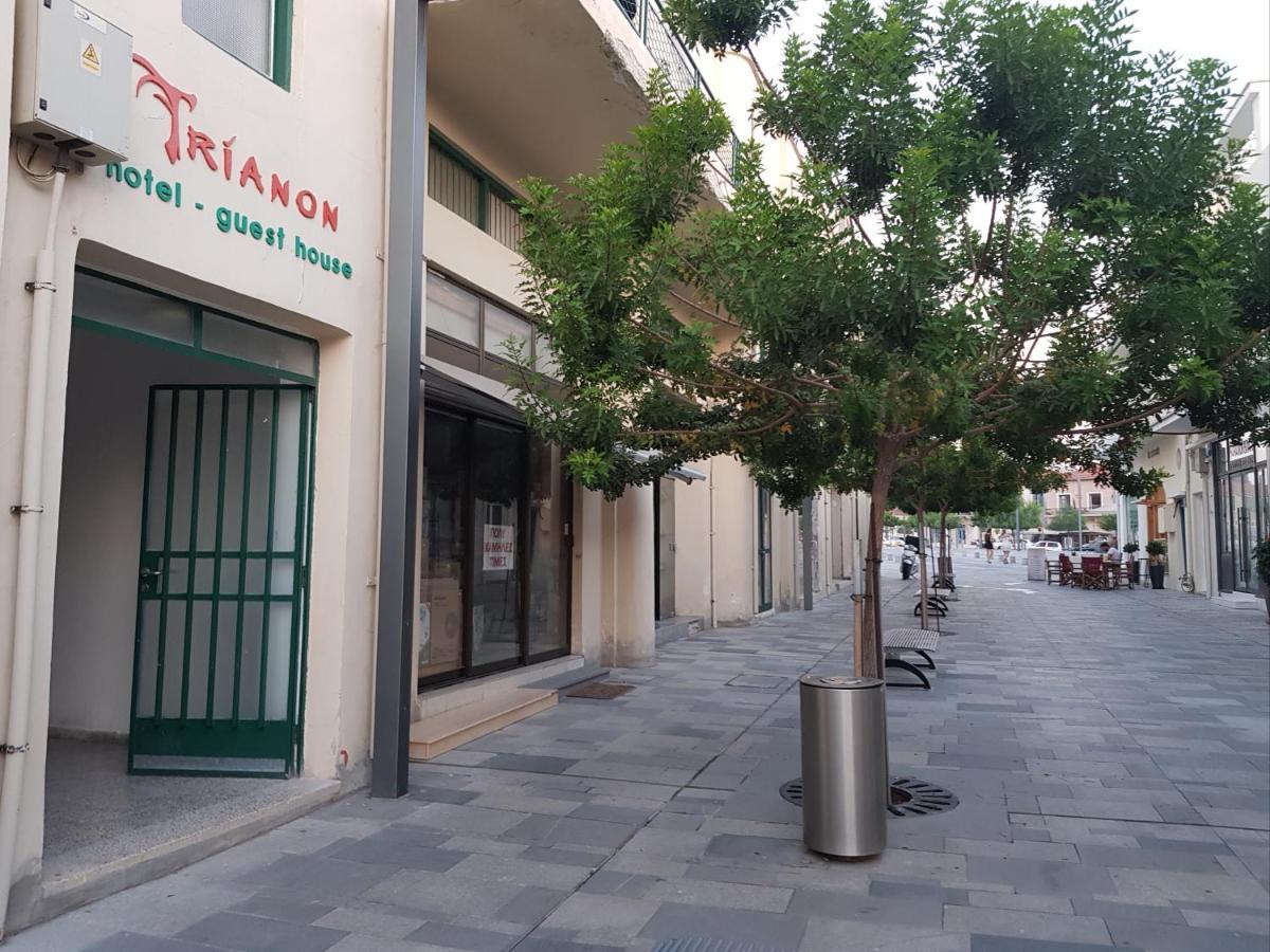 Хостел  Trianon