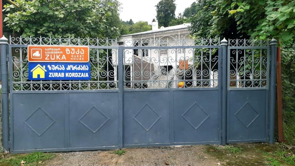 Гостевой дом  Zuka's Guesthouse