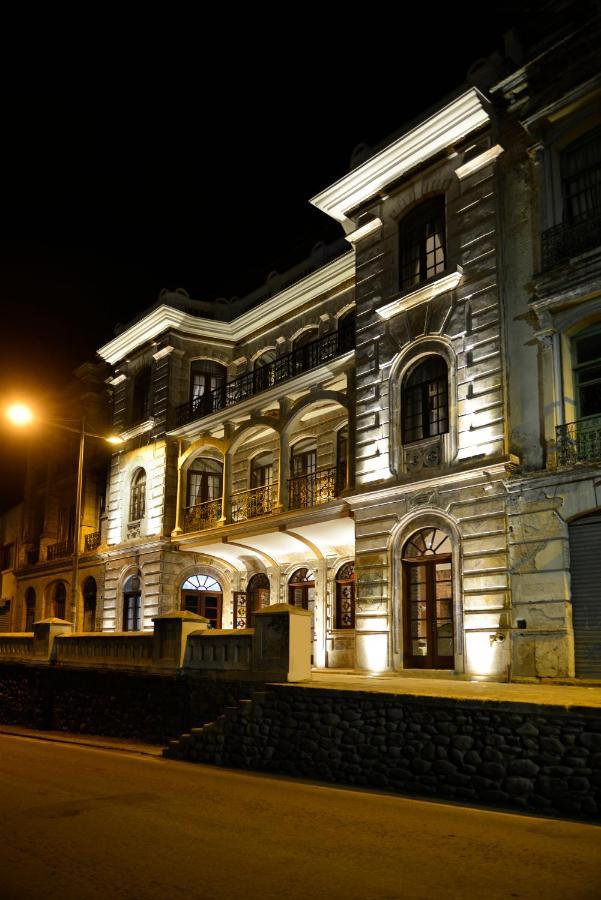Отель  Отель  Hotel Cruz Del Vado