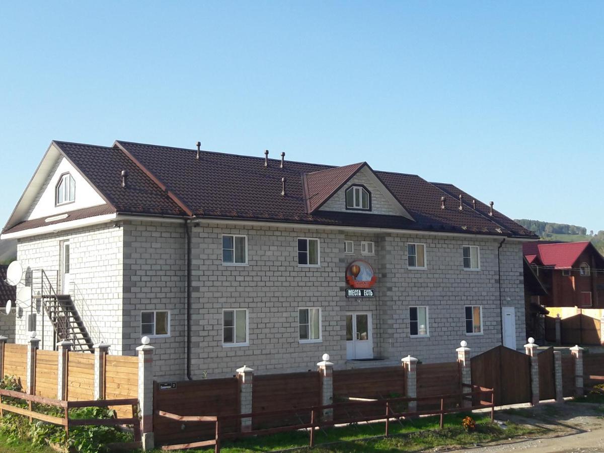 Гостевой дом  ГД Кругосвет Плюс
