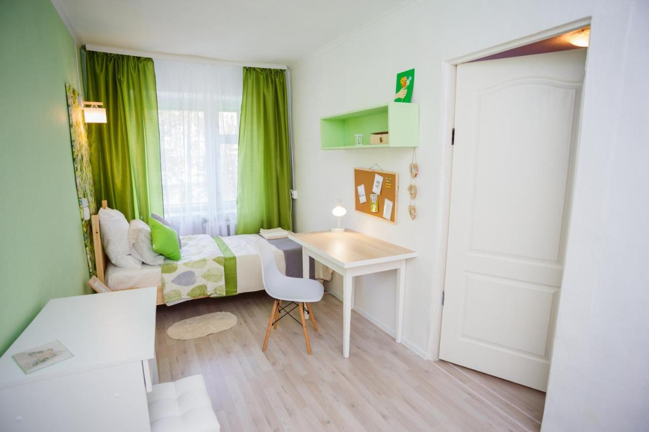Апартаменты/квартира  HappyGreenAppartments - Appartments Close To The Central City Street