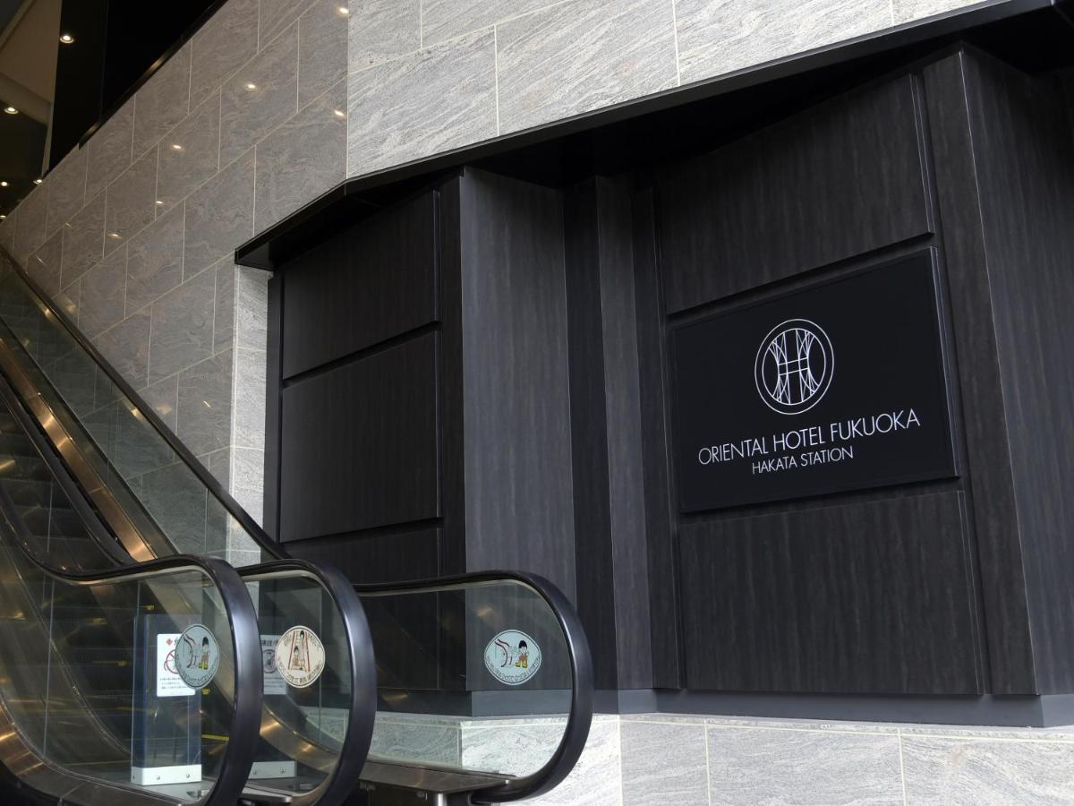 記念日におすすめのレストラン・オリエンタルホテル福岡 博多ステーションの写真3