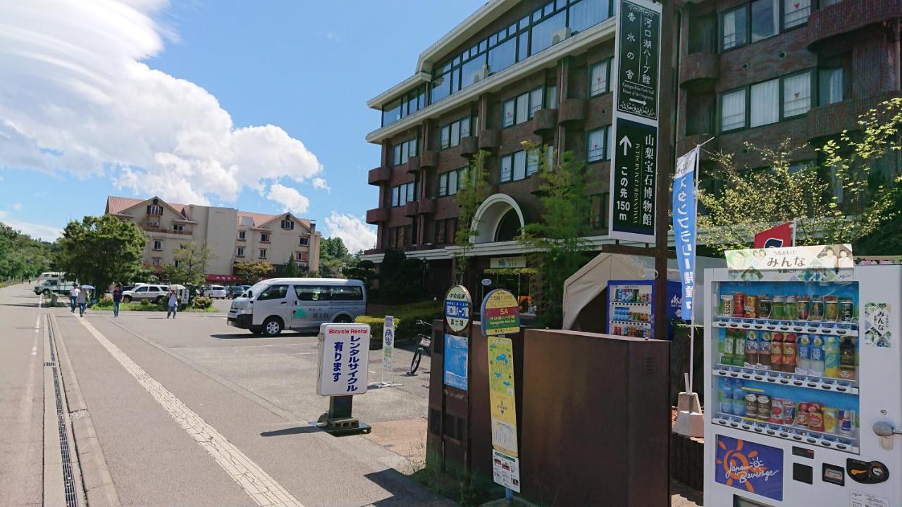 記念日におすすめのレストラン・四季の宿 富士山の写真3