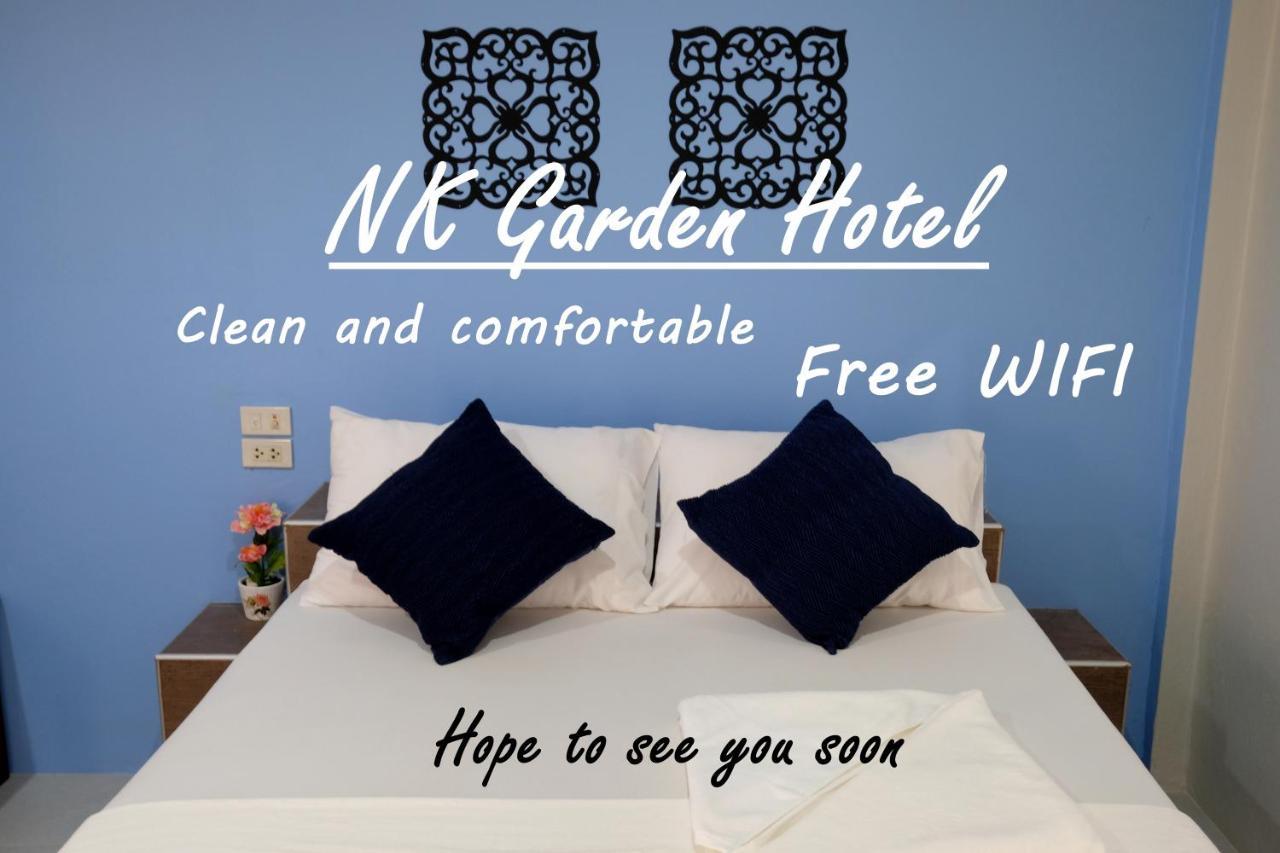 Отель  NK Garden Hotel @Suratthani Airport