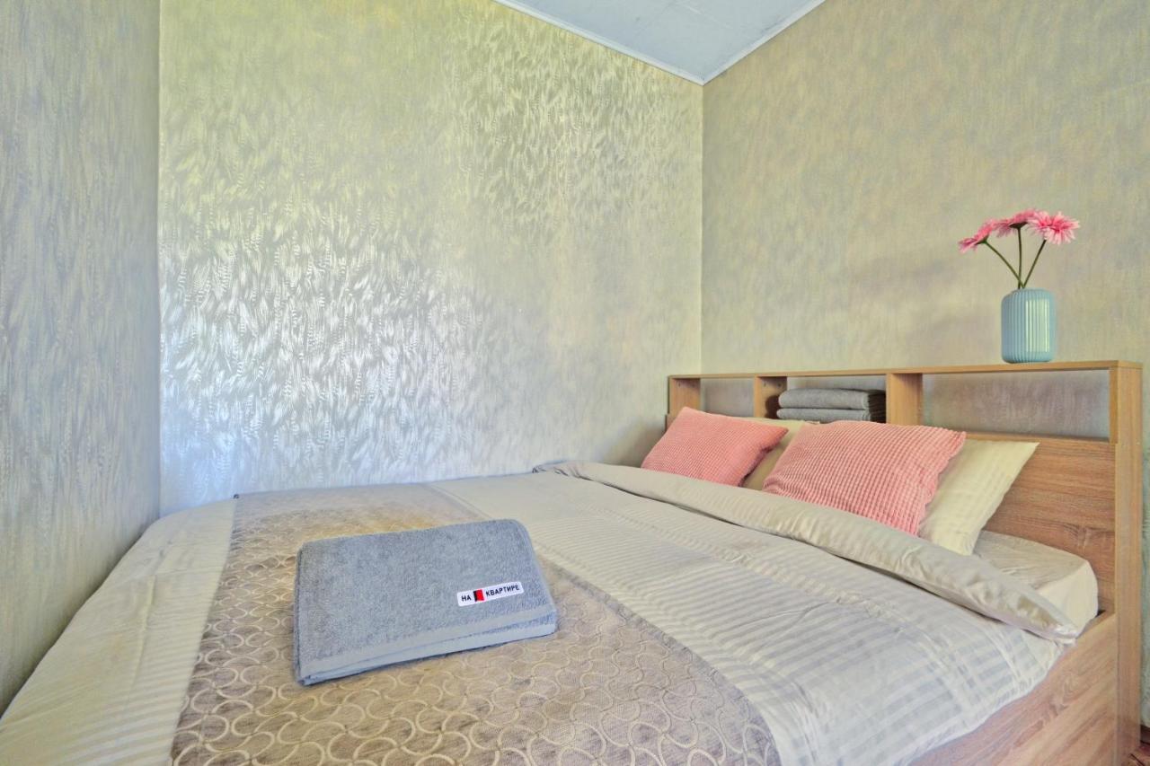 Апартаменты  In Orehovo Apartment