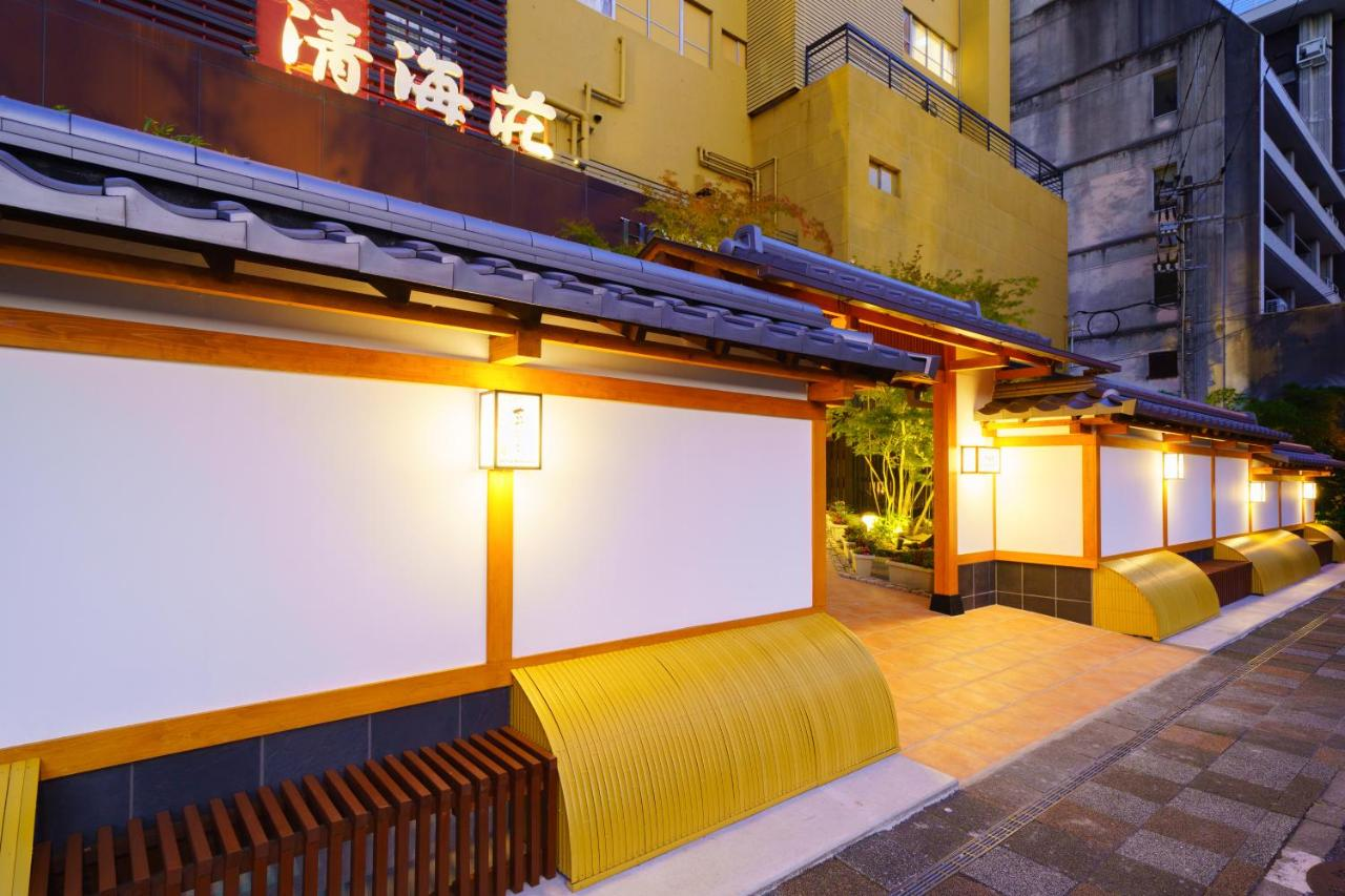 記念日におすすめのホテル・天空湯房 清海荘の写真1