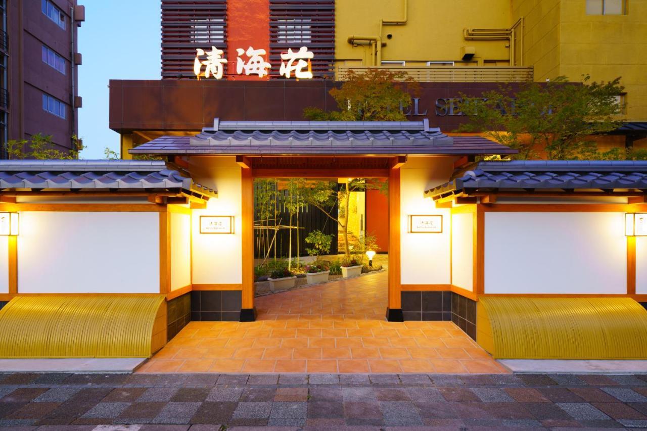記念日におすすめのレストラン・天空湯房 清海荘の写真7